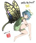 1girl antennae bangs barefoot blue_hair blush butterfly butterfly_wings dated eternity_larva expressionless from_side full_body green_shirt green_skirt hair_between_eyes inuno_rakugaki leaf leaf_on_head leg_hug legs looking_at_viewer looking_to_the_side shiny shiny_hair shirt short_hair short_sleeves signature simple_background skirt solo thighs touhou white_background wings
