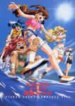 5girls 90s arm_grab ayla_v_roznovsky bandage barefoot battle_athletes bicycle blonde_hair blue_eyes blue_hair brown_eyes brown_hair day fang fangs ground_vehicle highres holster jessie_gurtland kanzaki_akari leg_grab long_hair low-tied_long_hair midriff multiple_girls official_art open_mouth outdoors purple_hair redhead riding_bike rimless_eyewear shirt short_shorts short_sleeves shorts skating squatting sun sunglasses tank_top tanya_natdhipytadd thigh_holster tied_shirt torn_clothes unbuttoned_pants water_surface wristband yanagida_ichino