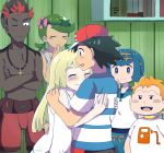 hug kaki_(pokemon) kuriyama lillie_(pokemon) mamane_(pokemon) mao_(pokemon) pokemon pokemon_(anime) pokemon_(game) pokemon_sm pokemon_sm_(anime) satoshi_(pokemon) suiren_(pokemon)
