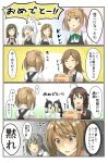4koma 6+girls :d ^_^ ^o^ ahoge arashio_(kantai_collection) asashio_(kantai_collection) black_hair blue_eyes box braid brown_eyes brown_hair closed_eyes comic commentary_request detached_sleeves double_bun fourth_wall fusou_(kantai_collection) gift grey_eyes hair_flaps hair_ornament highres holding kantai_collection kasumi_(kantai_collection) long_hair michishio_(kantai_collection) multiple_girls negahami nontraditional_miko ooshio_(kantai_collection) open_mouth remodel_(kantai_collection) school_uniform serafuku shigure_(kantai_collection) short_hair silver_hair single_braid smile sweat translation_request twintails yamashiro_(kantai_collection)