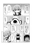 1boy 1girl admiral_(kantai_collection) blush comic darkside folded_ponytail glasses greyscale hands_together highres inazuma_(kantai_collection) kantai_collection looking_at_viewer monochrome open_mouth school_uniform serafuku translation_request