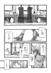 1girl ahoge candle cellphone close-up comic commentary_request from_behind greyscale hair_between_eyes high_heels highres judo_fuu long_hair monochrome object_request phone profile senki_zesshou_symphogear shrine sleeveless sliding_doors smartphone smile solo translation_request twintails very_long_hair yukine_chris
