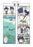 4koma 6+girls ao_arashi asagumo_(kantai_collection) bamboo_shoot black_hair blonde_hair comic detached_sleeves fingerless_gloves fusou_(kantai_collection) gloves hair_ribbon hairband highres kantai_collection michishio_(kantai_collection) mogami_(kantai_collection) multiple_girls pink_hair ribbon shigure_(kantai_collection) short_hair translated white_hair yamagumo_(kantai_collection) yamashiro_(kantai_collection) younger