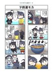 /\/\/\ 4koma 6+girls ao_arashi bamboo_shoot black_hair cane clothes_writing comic curry_udon detached_sleeves fusou_(kantai_collection) glasses highres kantai_collection multiple_girls ooyodo_(kantai_collection) red_eyes ri-class_heavy_cruiser shigure_(kantai_collection) shirt sweatdrop t-shirt translated white_hair wo-class_aircraft_carrier yamashiro_(kantai_collection) younger