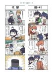 4koma 6+girls ao_arashi arashio_(kantai_collection) asagumo_(kantai_collection) bamboo_shoot black_serafuku brown_hair chainsaw comic fan fish hat highres kantai_collection long_hair michishio_(kantai_collection) multiple_girls ooshio_(kantai_collection) ponytail saratoga_(kantai_collection) scarf school_uniform serafuku shigure_(kantai_collection) skirt suspender_skirt suspenders sweat yamagumo_(kantai_collection) yamashiro_(kantai_collection)