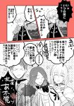 armor bedivere blanket border cape comic fate/grand_order fate_(series) gawain_(fate/extra) greyscale kiwota knights_of_the_round_table_(fate) lancelot_(fate/grand_order) long_hair monochrome multiple_boys red_border tristan_(fate/grand_order)