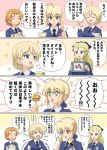 >:o +_+ 4girls :o =_= ^_^ ahoge angry artoria_pendragon_(all) assam bangs black_bow black_neckwear black_ribbon blonde_hair blue_eyes blue_ribbon blue_sweater bow braid closed_eyes comic commentary_request cracker cup darjeeling dress_shirt emblem eyebrows_visible_through_hair fate_(series) food fume girls_und_panzer green_eyes hair_bow hair_bun hair_pulled_back hair_ribbon highres holding long_hair long_sleeves looking_at_another multiple_girls necktie omachi_(slabco) open_mouth orange_hair orange_pekoe parted_bangs ribbon saber saucer school_uniform shirt short_hair shouting smile sparkle st._gloriana's_(emblem) st._gloriana's_school_uniform standing sweater teacup tied_hair translated twin_braids v-neck white_shirt