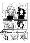 ! 4girls :> ? ahoge character_request chibi closed_eyes comic commentary_request cover cover_page greyscale hands_together highres incense judo_fuu kohinata_miku long_hair monochrome multiple_girls no_hairclip o_o praying profile senki_zesshou_symphogear short_hair sweatdrop tachibana_hibiki_(symphogear) translation_request twintails very_long_hair yukine_chris