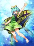 1girl antennae aqua_background aqua_hair arm_up barefoot black_shirt blue_background blush brown_eyes butterfly_wings clouds commentary_request eternity_larva full_body gradient gradient_background green_shirt green_skirt highres leaf leaf_on_head legs looking_at_viewer multicolored multicolored_eyes multicolored_shirt orange_eyes outline outstretched_arms shirt short_hair short_sleeves signature skirt smile solo sparkle toes touhou umigarasu_(kitsune1963) wings