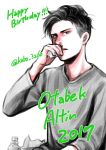 1boy 2017 black_hair bottle character_name grey_eyes happy_birthday kubo_mitsurou male_focus official_art otabek_altin tissue tissue_box twitter_username water_bottle yuri!!!_on_ice