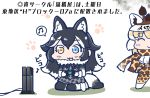 2girls :3 :d ^_^ animal_ears black_hair chibi closed_eyes comiket commentary_request controller dualshock fur_collar game_console game_controller gamepad giraffe_horns giraffe_print gradient_hair grey_wolf_(kemono_friends) hachimaki headband heterochromia holding kemono_friends light_brown_hair long_hair multicolored_hair multiple_girls musical_note open_mouth playstation_4 reticulated_giraffe_(kemono_friends) seiza simple_background sitting smile spoken_musical_note tail tanaka_kusao wolf_ears wolf_tail