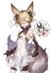 ... 1boy animal_ears backless_outfit bike_shorts blush elbow_gloves erun_(granblue_fantasy) fox_ears gloves granblue_fantasy hair_ornament highres kou_(granblue_fantasy) long_hair male_focus red_eyes saa skirt skirt_lift smile solo tail yuel_(granblue_fantasy)