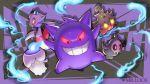 duskull froslass gengar halloween litwick pokemon pokemon_(creature) pumpkaboo