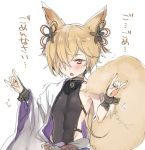 1boy \m/ animal_ears backless_outfit blush erun_(granblue_fantasy) fangs fox_ears granblue_fantasy hair_ornament kou_(granblue_fantasy) long_hair male_focus navel open_mouth red_eyes tail uzukinoko