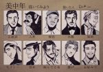 6+boys chimpanzee dark_skin dark_skinned_male facial_hair formal hat highres male_focus monochrome multiple_boys mustache original sailor_hat smile stubble suit upper_body