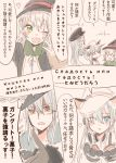 3girls animal_ears blue_eyes blush boots cat_ears comic dress flat_cap gangut_(kantai_collection) gloves grey_hair halloween halloween_costume happy_halloween hat hibiki_(kantai_collection) itomugi-kun jacket kantai_collection long_hair long_sleeves military military_hat military_jacket military_uniform multiple_girls open_mouth orange_eyes peaked_cap russian scar scar_on_cheek shimushu_(kantai_collection) shirt short_hair silver_hair smile translation_request trick_or_treat uniform verniy_(kantai_collection) white_shirt witch witch_hat wolf_ears