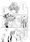 1girl 2boys bkn_krn blush comic commentary_request fate/apocrypha fate/grand_order fate_(series) full-face_blush greyscale kotomine_shirou monochrome multiple_boys ruler_(fate/apocrypha) short_hair sieg_(fate/apocrypha) simple_background speech_bubble translation_request