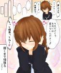 1girl 3d akadadhi black_skirt blush brown_hair hands_on_own_head heart kantai_collection long_sleeves mikumikudance school_uniform skirt