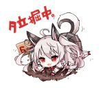 1girl :3 :d ahoge all_fours azur_lane braid chibi commentary_request digging long_hair looking_at_viewer open_mouth paw_print pikomarie pleated_skirt red_eyes school_uniform serafuku silver_hair single_braid skirt smile solo translated two_side_up yuudachi_(azur_lane)