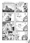 4girls 4koma animal_print ascot bar_censor bow broom bucket censored comic dress greyscale hair_bobbles hair_bow hair_ornament hat head_bump highres kamishirasawa_keine kisume kurodani_yamame long_hair long_sleeves mole monochrome monty_mole multicolored_hair multiple_girls page_number paji ponytail rope shawl short_hair short_sleeves streaked_hair sunglasses tiger_print toramaru_shou touhou translation_request twintails two_side_up
