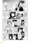 6+girls akagi_(kantai_collection) akitsu_maru_(kantai_collection) bikini black_hair breasts cleavage comic commentary greyscale hair_ribbon hairband hat italia_(kantai_collection) japanese_clothes kantai_collection large_breasts libeccio_(kantai_collection) littorio_(kantai_collection) long_hair military military_uniform mizumoto_tadashi monochrome multiple_girls muneate non-human_admiral_(kantai_collection) peaked_cap ribbon saratoga_(kantai_collection) short_hair shoukaku_(kantai_collection) side_ponytail smokestack swimsuit tasuki translation_request twintails uniform zuikaku_(kantai_collection)