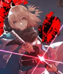 1girl ahoge arm_guards bangs black_bow black_scarf blonde_hair bow commentary_request diffraction_spikes drawing_sword fate_(series) fingernails floating_hair glint hair_between_eyes hair_bow half_updo haori highres holding holding_sheath holding_sword holding_weapon japanese_clothes katana kimono koha-ace kuwashima_rein long_fingernails long_sleeves looking_at_viewer obi parted_lips red_background ribbon sakura_saber sash scabbard scarf sheath shinsengumi short_hair sleeveless sleeveless_kimono solo sword unsheathing weapon white_kimono white_ribbon wide_sleeves yellow_eyes
