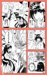 armor bare_chest bat check_translation comic fate/grand_order fate_(series) gameplay_mechanics gloves hairband half_gloves highres long_hair monochrome obi origami osakabe-hime_(fate/grand_order) poking puffy_short_sleeves puffy_sleeves saber_of_black sash short_sleeves skirt sweatdrop teleport translation_request tyatyabon very_long_hair