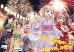 5girls :d adachi_eiko amagi_brilliant_park arm_up bandou_biino black_kimono blonde_hair blue_eyes blue_kimono blush brown_eyes brown_hair character_name chuujou_shiina copyright_name eyebrows_visible_through_hair fan festival fireworks floral_print flower from_below green_eyes green_hat grey_kimono hair_flower hair_ornament hair_ribbon hand_holding hat highres holding holding_fan japanese_clothes kimono latifa_fleuranza long_hair looking_at_viewer mask mask_on_head moffle multiple_girls nakajima_yuka night novel_illustration obi official_art open_mouth outdoors ponytail purple_flower purple_ribbon red_eyes red_kimono redhead ribbon sash sento_isuzu shaved_ice short_hair sidelocks smile standing very_long_hair yellow_kimono yukata