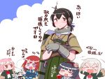 >_< :d ahoge aircraft airplane black_hair blue_eyes blush_stickers braid brown_eyes chibi commentary_request cotton_candy dress etorofu_(kantai_collection) flight_deck gradient_hair headset highres holding horns japanese_clothes kantai_collection kimono kunashiri_(kantai_collection) long_hair looking_at_viewer low_ponytail machinery matsuwa_(kantai_collection) mittens multicolored_hair northern_ocean_hime northern_water_hime one_side_up open_mouth pink_hair red_eyes redhead sako_(bosscoffee) scarf school_uniform serafuku shimushu_(kantai_collection) shinkaisei-kan short_hair silver_hair smile submarine_new_hime taiyou_(kantai_collection) translation_request twin_braids violet_eyes white_dress white_hair white_skin xd yukata