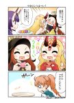 1boy 3girls 3koma :3 :d ^_^ ^o^ anger_vein blonde_hair blush brown_hair closed_eyes comic commentary_request demon_archer eyeshadow facial_mark fang fate/grand_order fate_(series) food hair_ornament hat heart heart_in_mouth highres holding ibaraki_douji_(fate/grand_order) japanese_clothes long_hair macaron makeup multiple_girls off_shoulder oni_horns open_mouth ponytail purple_hair romani_akiman short_hair shuten_douji_(fate/grand_order) smile tattoo tearing_up third_eye translation_request yamato_nadeshiko