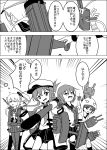 >:d 5girls :d animal_hood asymmetrical_clothes bangs bunny_hood carrying coat collarbone comic commentary emphasis_lines eyebrows_visible_through_hair fang flat_cap folded_ponytail greyscale hair_between_eyes hair_ornament hairclip hairpin hands_in_sleeves hat hibiki_(kantai_collection) highres holding holding_torpedo hood hood_up hoodie ikazuchi_(kantai_collection) inazuma_(kantai_collection) innertube kantai_collection kikuzuki_(kantai_collection) kneehighs lightning_bolt lightning_bolt_hair_ornament long_sleeves machinery meitoro miniskirt monochrome multiple_girls nanodesu_(phrase) neckerchief on_head one_eye_closed open_mouth oversized_clothes pantyhose pleated_skirt reaching_out rensouhou-chan rigging school_uniform serafuku shirayuki_(kantai_collection) short_hair sidelocks sideways_hat skirt sleeves_past_wrists slit_pupils smile smokestack speech_bubble swimsuit swimsuit_under_clothes thigh-highs thigh_strap torpedo translation_request turret verniy_(kantai_collection) wristband zettai_ryouiki