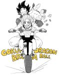 1boy 1girl bag black_eyes black_hair bread bulma candy capsule_corp carrot character_name copyright_name dragon_ball driving eyebrows_visible_through_hair food glasses greyscale ground_vehicle highres jacket looking_at_viewer miiko_(drops7) monochrome motor_vehicle motorcycle nervous pants smile son_gokuu yellow