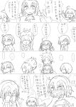 >_< ... 1boy 6+girls ? ahoge blush chibi comic covering_ears covering_face fate/grand_order fate_(series) fujimaru_ritsuka_(female) glasses greyscale hair_over_one_eye headpiece highres holding holding_microphone jeanne_alter jeanne_alter_(santa_lily)_(fate) kotomine_shirou large_hat looking_at_another marie_antoinette_(fate/grand_order) microphone monochrome multiple_girls multiple_persona o_o ruler_(fate/apocrypha) shielder_(fate/grand_order) sketch smile spoken_ellipsis spoken_question_mark sweat the_iizumi translation_request twintails upper_body white_background