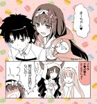 1boy 3girls black_hair blush brown_hair check_translation cloak comic embarrassed empty_eyes fate/extra fate/extra_ccc fate/grand_order fate_(series) flirting fujimaru_ritsuka_(male) hair_ribbon headdress hood horns japanese_clothes kimono medb_(fate/grand_order) minafuni multiple_girls osakabe-hime_(fate/grand_order) pink_hair ribbon sepia sesshouin_kiara sweatdrop translation_request