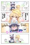 2girls 4koma animal_ears apron black_gloves black_legwear black_neckwear blazer blonde_hair blue_blazer blue_shirt blush boots bow bowtie brown_eyes clenched_hands comic covering_face embarrassed ezo_red_fox_(kemono_friends) flying_sweatdrops food fox_ears fox_tail full-face_blush gloves hat heart jacket japari_bun kemono_friends kindergarten_uniform long_hair mary_janes multiple_girls open_mouth pantyhose shirt shoes silver_fox_(kemono_friends) silver_hair sitting skirt tail tail_wagging takahashi_tetsuya translation_request younger