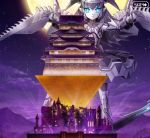 1girl artist_request blade_wings blue_eyes castle fate/grand_order fate_(series) forest full_moon giantess highres horns lancer_(fate/extra_ccc) mecha moon mountain nature official_art pyramid robot_girl sky star_(sky) starry_sky stone wings