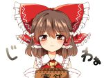 1girl ascot blush bow box brown_eyes brown_hair collar detached_sleeves donation_box eyebrows_visible_through_hair frilled_bow frilled_collar frills hair_between_eyes hair_bow hair_tubes hakurei_reimu looking_at_viewer red_bow red_shirt ribbon_trim shirt sidelocks simple_background solo tearing_up tears touhou translation_request white_background yellow_neckwear yururi_nano