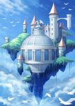 above_clouds arch bird blue_sky castle clouds cloudy_sky commentary_request day dragon fantasy floating_island flock hanging_plant highres no_humans outdoors pixiv_fantasia pixiv_fantasia_t sachi_(yumemayoi) scenery sky tower window