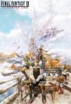 2boys 2girls absurdres aircraft airship ashelia_b'nargin_dalmasca belt bench black_hair blonde_hair blue_sky boots bracer brown_hair city clouds cloudy_sky copyright_name final_fantasy final_fantasy_xii fingerless_gloves floating_island gloves greaves highres kamikokuryo_isamu larsa_ferrinas_solidor looking_at_viewer low_twintails miniskirt multiple_boys multiple_girls official_art penelo plant short_hair short_twintails sitting skirt sky smile square_enix sword thigh-highs twintails vaan vest weapon
