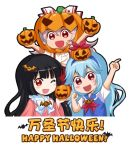 3girls :d bangs bat_hair_ornament black_hair blue_hair blue_vest blunt_bangs blush_stickers bow chinese collared_shirt commentary_request dress eyebrows_visible_through_hair fujiwara_no_mokou hair_between_eyes hair_bow hair_ornament hairband halloween hand_up happy_halloween houraisan_kaguya index_finger_raised kamishirasawa_keine long_hair looking_at_viewer multiple_girls neck_ribbon neckerchief one_eye_closed open_mouth pants pink_dress pink_hair pumpkin red_eyes red_neckwear red_pants ribbon shangguan_feiying shirt short_sleeves shorts simple_background smile suspender_shorts suspenders touhou translation_request vest white_background white_neckwear white_shirt