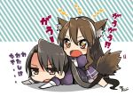 2girls animal_ears artist_signature ashigara_(kantai_collection) black_hair brown_eyes brown_hair chibi fang hairband horned_headwear kantai_collection long_hair looking_at_viewer multiple_girls nachi_(kantai_collection) oomori_(kswmr) remodel_(kantai_collection) side_ponytail star star-shaped_pupils symbol-shaped_pupils tail tearing_up uniform wavy_hair wolf_ears wolf_tail