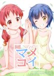 2girls ;d aayh absurdres bangs bare_arms bare_shoulders barefoot blue_hair blush closed_mouth collarbone commentary_request cover cover_page curly_hair dress eyebrows_visible_through_hair gochuumon_wa_usagi_desu_ka? grass grin hair_ornament hair_scrunchie hand_holding head_tilt highres interlocked_fingers jouga_maya leaf long_hair looking_at_viewer low_twintails multiple_girls natsu_megumi on_grass one_eye_closed open_mouth pink_dress red_eyes redhead scrunchie short_hair sitting sleeveless sleeveless_dress smile sundress translation_request twintails wariza white_scrunchie yellow_dress yellow_eyes