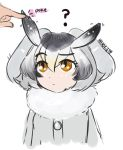 1girl absurdres bangs buttons coat commentary_request eyebrows_visible_through_hair fur-trimmed_coat fur_trim grey_coat grey_hair hair_between_eyes hhhori highres kemono_friends looking_up northern_white-faced_owl_(kemono_friends) orange_eyes poking raised_eyebrow short_hair signature simple_background solo_focus white_background