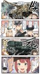 >:d 4koma 6+girls :d =_= akagi_(kantai_collection) ark_royal_(kantai_collection) bare_shoulders beret bismarck_(kantai_collection) blonde_hair blue_eyes blue_hair braid brown_hair comic commandant_teste_(kantai_collection) commentary_request crown detached_sleeves food french_braid gangut_(kantai_collection) glasses ground_vehicle gun hair_between_eyes hat hibiki_(kantai_collection) highres holding holding_food ido_(teketeke) kantai_collection littorio_(kantai_collection) long_hair machine_gun mg42 military military_uniform military_vehicle mini_crown motor_vehicle multicolored_hair multiple_girls open_mouth parody peaked_cap pince-nez red_shirt redhead revision roma_(kantai_collection) shirt short_hair silver_hair smile speech_bubble streaked_hair sushi tank translated uniform verniy_(kantai_collection) warspite_(kantai_collection) weapon white_hair white_hat world_of_tanks