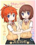 2girls :d :o bangs black_skirt blue_eyes blush brown_hair collared_shirt commentary_request eyebrows_visible_through_hair fujimiya_konomi hair_ornament hair_ribbon hairclip hand_holding heart high_ponytail interlocked_fingers koshigaya_natsumi looking_at_viewer multiple_girls neck_ribbon non_non_biyori open_mouth orange_hair parted_lips pleated_skirt red_ribbon ribbon school_uniform shika_(s1ka) shirt short_hair short_sleeves skirt smile star sweater_vest translation_request v white_ribbon white_shirt younger