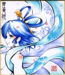 1girl animal_print aura bangs bare_shoulders blue_eyes blue_hair body_offscreen breasts character_name fish_print foreshortening hagoromo hair_ornament hair_stick kaku_seiga lips looking_at_viewer nude shawl short_hair sideboob sidelocks smile solo touhou warugaki_(sk-ii)