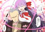 1boy 1girl bb_(fate/extra_ccc) breasts fate/extra fate/extra_ccc fate_(series) kurikara large_breasts long_hair purple_hair yagyuu