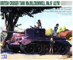 3girls box_art clouds cromwell_(tank) cup day english grass ground_vehicle hat heart highres long_hair maid military military_vehicle motor_vehicle mountain multiple_girls nogami_takeshi scan serafuku_to_juusensha short_hair sky tank teacup teapot tree