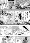 3girls animal_ears cat cat_ears cat_tail chen comic daiyousei doujinshi face greyscale hat hat_removed headwear_removed heart heart_background highres holding holding_hat komeiji_koishi monochrome mountain multiple_girls nekomata niiko_(gonnzou) open_mouth short_hair smile tail touhou translation_request unconscious wings