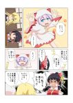 ! +++ 3girls :d ^_^ animal_hood black_hair blonde_hair blue_eyes bow brown_eyes cato_(monocatienus) closed_eyes comic commentary_request dress hair_bow hakurei_reimu halloween halloween_costume hood kirisame_marisa lavender_hair letty_whiterock multiple_girls open_mouth paw_background smile touhou translation_request trick_or_treat wide_sleeves yellow_eyes